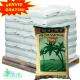 Sustrato Canna Coco Profesional Plus 50lt (palet 60 sacos ) CANNA SUSTRATO DE COCO